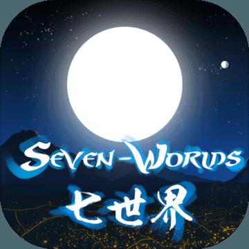 七世界安卓官方版 V0.0.1