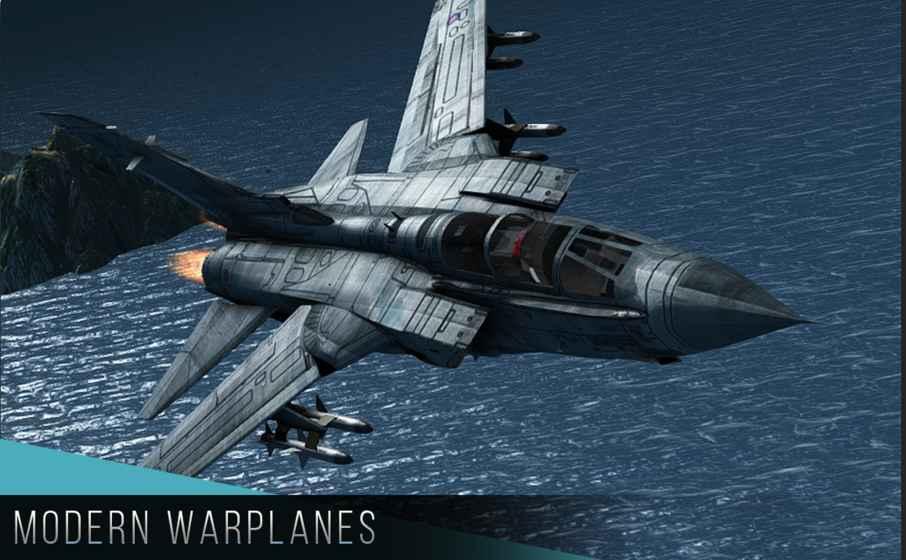 现代战机安卓官方版 V1.3