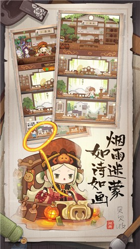爆炒江湖安卓官方版 V1.1