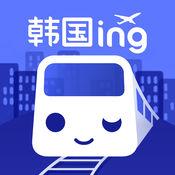 韩国地铁安卓版 V4.7.0