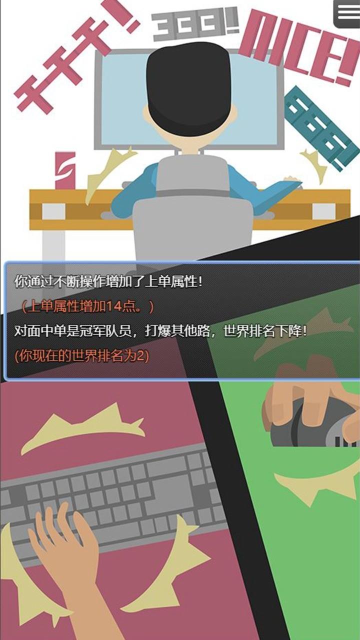 电竞之路安卓官方版 V0.0.3
