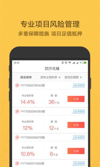 沙小僧理财安卓版 V1.5.7