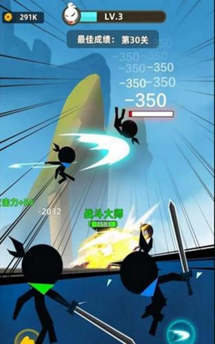 超级火柴人勇士安卓版 V0.1.21