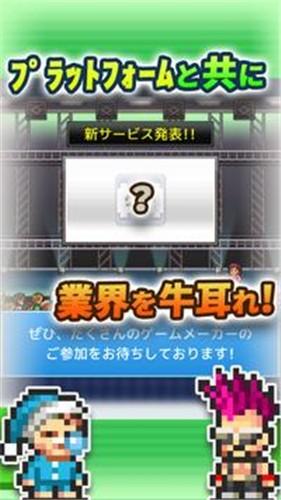 社交梦物语安卓官方版 V2.1.8