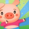 欢乐养猪场安卓版 V1.0.4