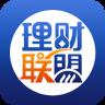 理财联盟安卓版 V2.7.0