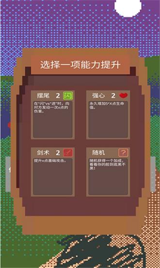 拔刀吧诸君安卓版 V0.3