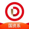 礼德财富安卓版 V3.0.8