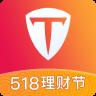 投之家理财安卓版 V3.7.1