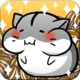 小仓鼠的生活安卓版 V4.3.0