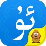 Uyghurche Kirguzguchios版 V3.3.5