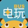 TGBus安卓版 V3.0