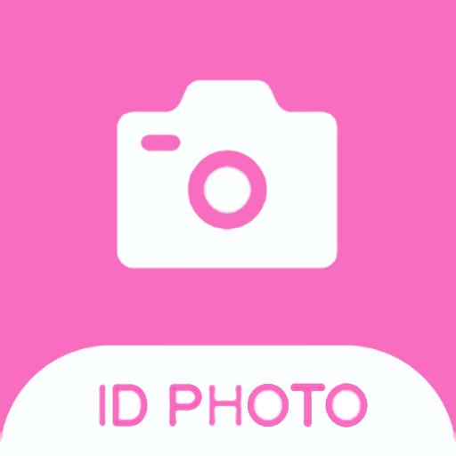 美美证件照ios版 V1.0.3