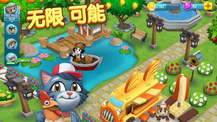 Kitty City:Harvest Valley安卓版 V10.001