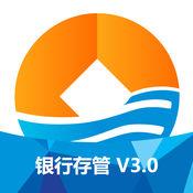 易港金融安卓版 V3.3.3