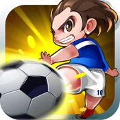 足球英魂ios版 V1.0