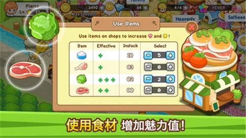 开心餐馆安卓官方版 V1.5.3
