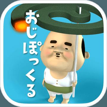 寻找小小欧吉桑安卓版 V4.1.0