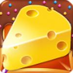 收集奶酪ios版 V1.0