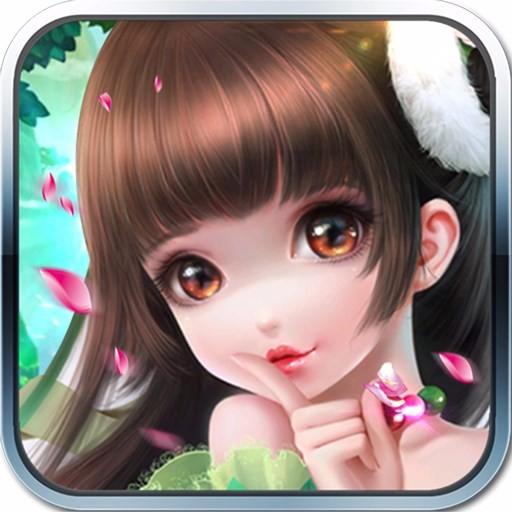 少年仙尊安卓果盘版 V1.0.0