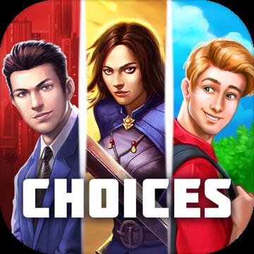 选择恋爱由你决定安卓版 V2.0.0