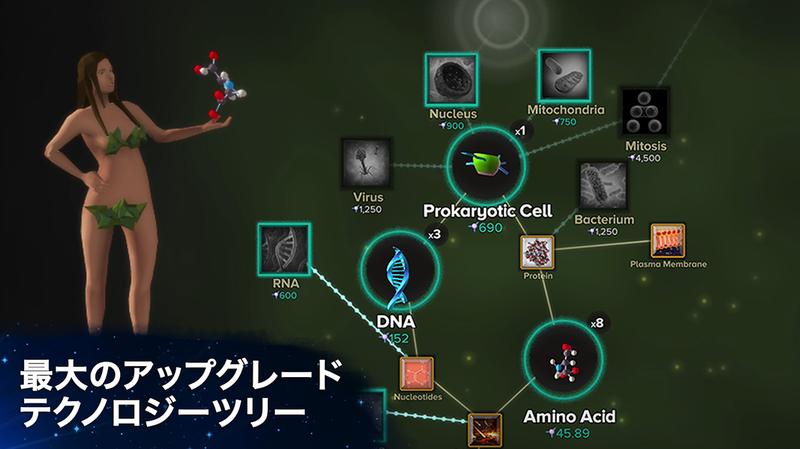 从细胞到奇点进化永无止境安卓版 V6.78