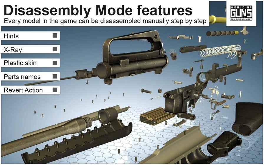 枪械世界枪的拆解ios版 V2.1.6