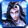 刀剑封魔录安卓版 V1.1.20