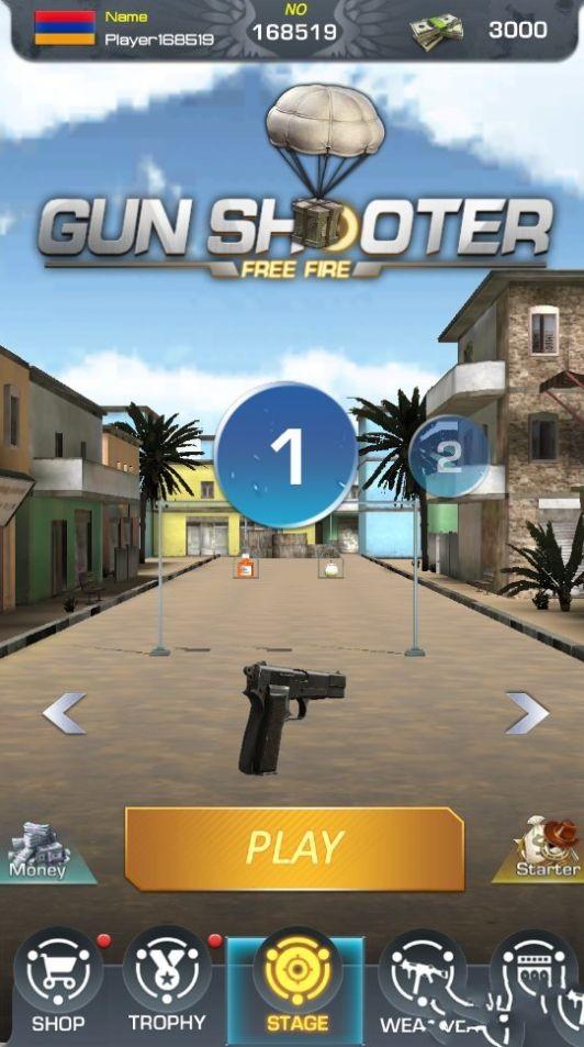 枪手:自由射击安卓版 V1.0.10