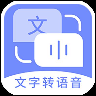 配音社安卓版 V1.0.0