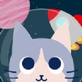 旅行猫猫安卓版 V1.0.1