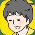 幸运男孩安卓版 V1.34