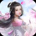 三生琉璃梦安卓官方版 V1.9.0