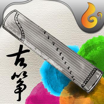 魔幻古筝安卓版 V4.1.0