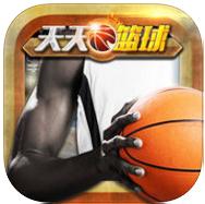天天篮球安卓版 V1.0.0.1