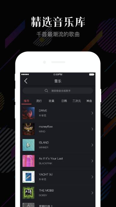 随手拍ios版 V4.1.6