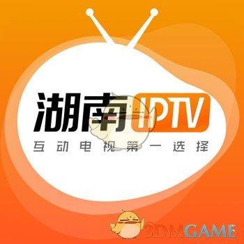 湖南IPTV安卓版 V2.1.7