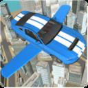 飞翔汽车之城3D安卓版 V1.0