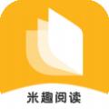 米趣免费小说安卓版 V1.6.0