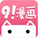 91漫画安卓testflight版 V4.1.22