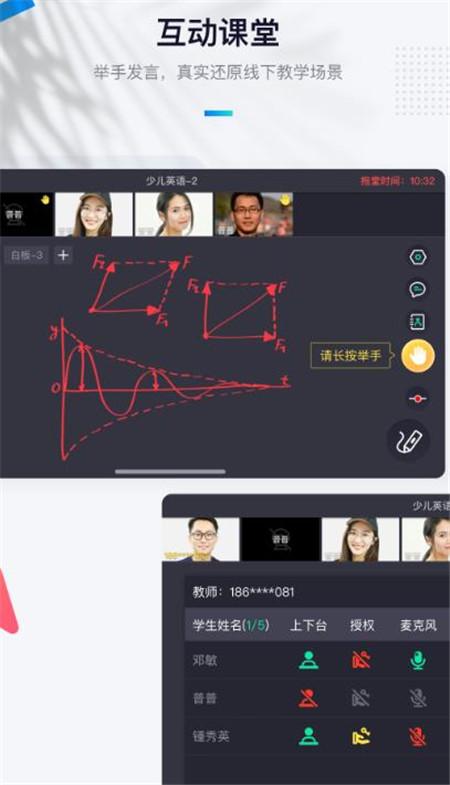至尚学邦安卓版 V1.0.1