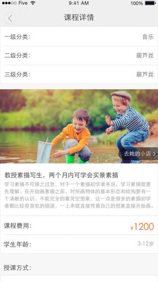 妈妈店掌柜安卓版 V3.12.9