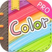 Color多彩手帐ios版 V3.4.3