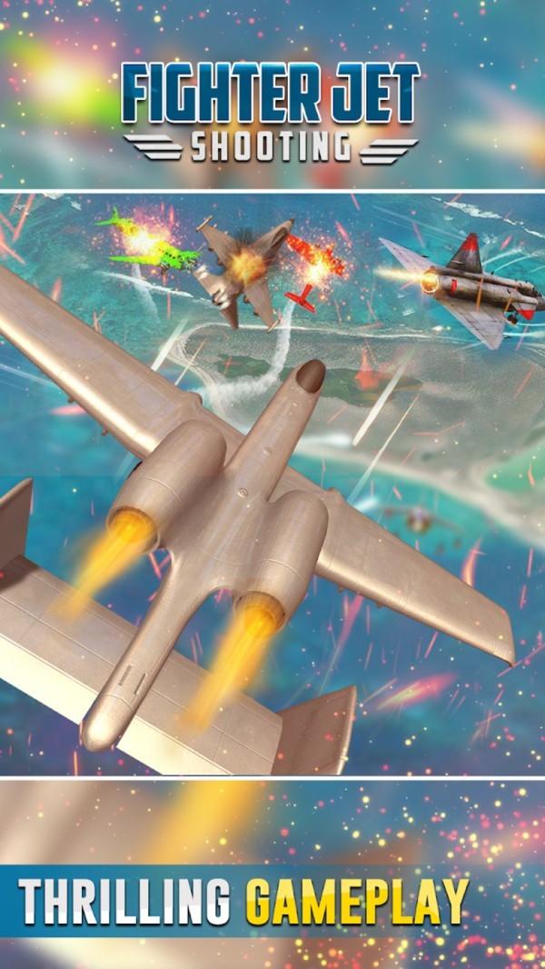喷气式战斗机射击安卓官方版 V1.2.2