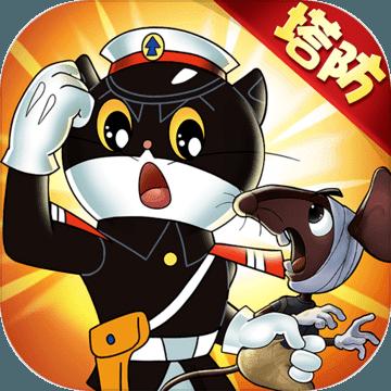 黑猫警长联盟ios版 V2.1.6