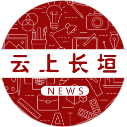 云上长垣ios版 V2.4.5