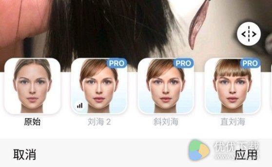 faceapp怎么变成小时候