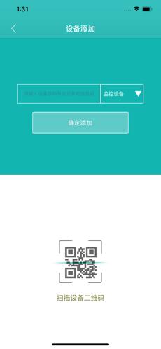 5G看看ios版 V5.3.5
