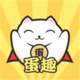 蛋趣ios版 V2.5.0
