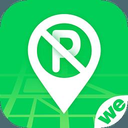 贴条地图安卓版 V1.4.3